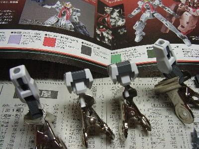 R0012604